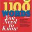 کتاب ۱۱۰۰ واژه بارونز به همراه تلفظ لغات-۱۱۰۰ words you need to know