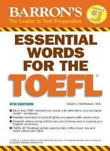 کتاب لغات تافل