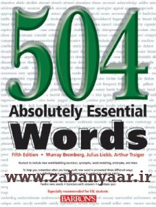 کدینگ و تصویرسازی لغات کتاب ۵۰۴ – (ویرایش چهارم)