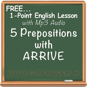 prepositions with arrive